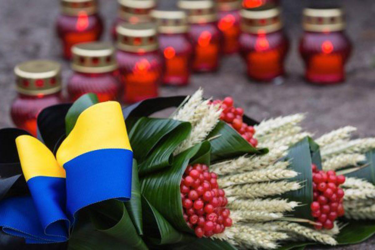 У суботу в Херсоні вшанують пам'ять жертв голодоморів і політичних репресій в Україні