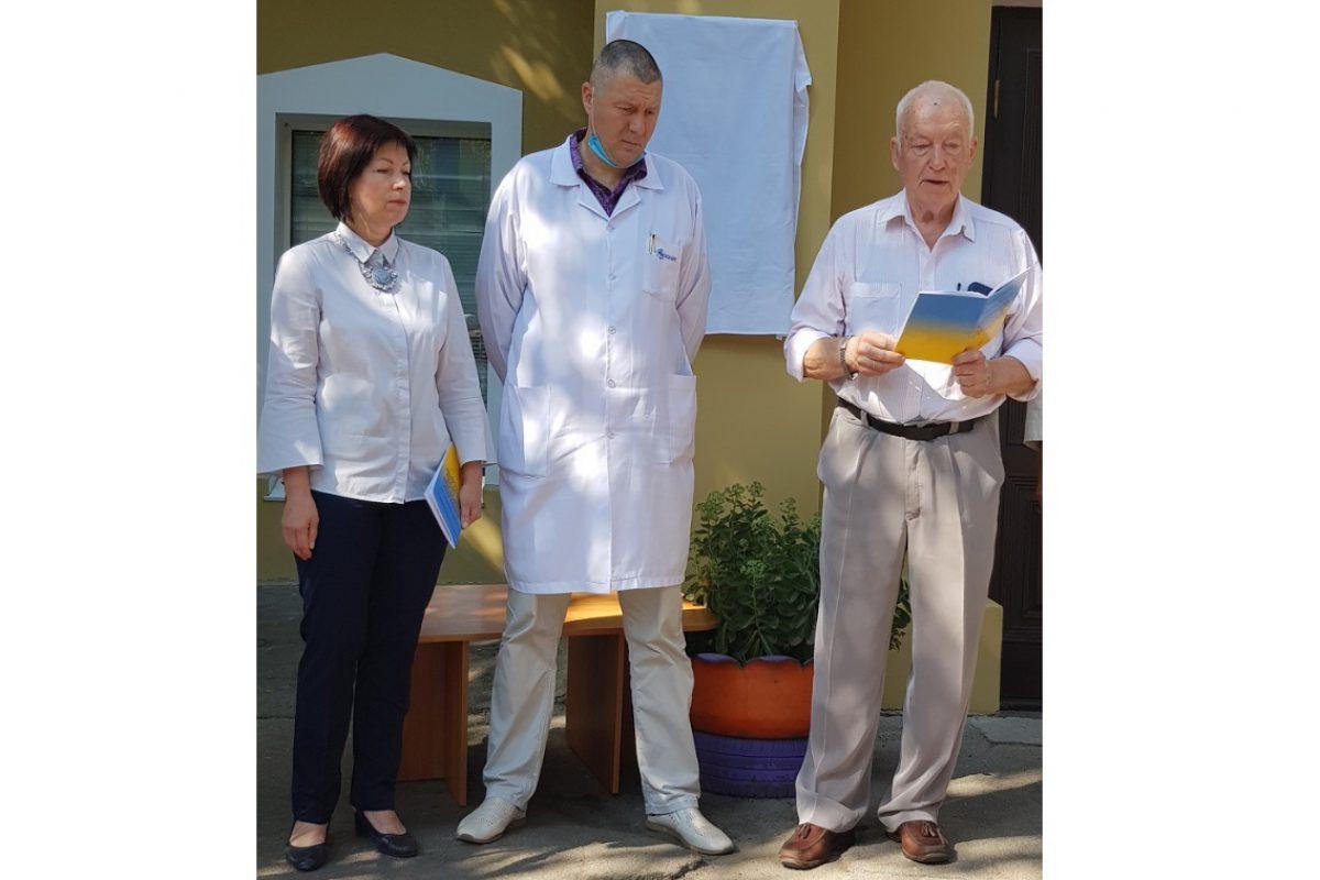 Відкрито меморіальну дошку відомому лікарю Ю.Вороному