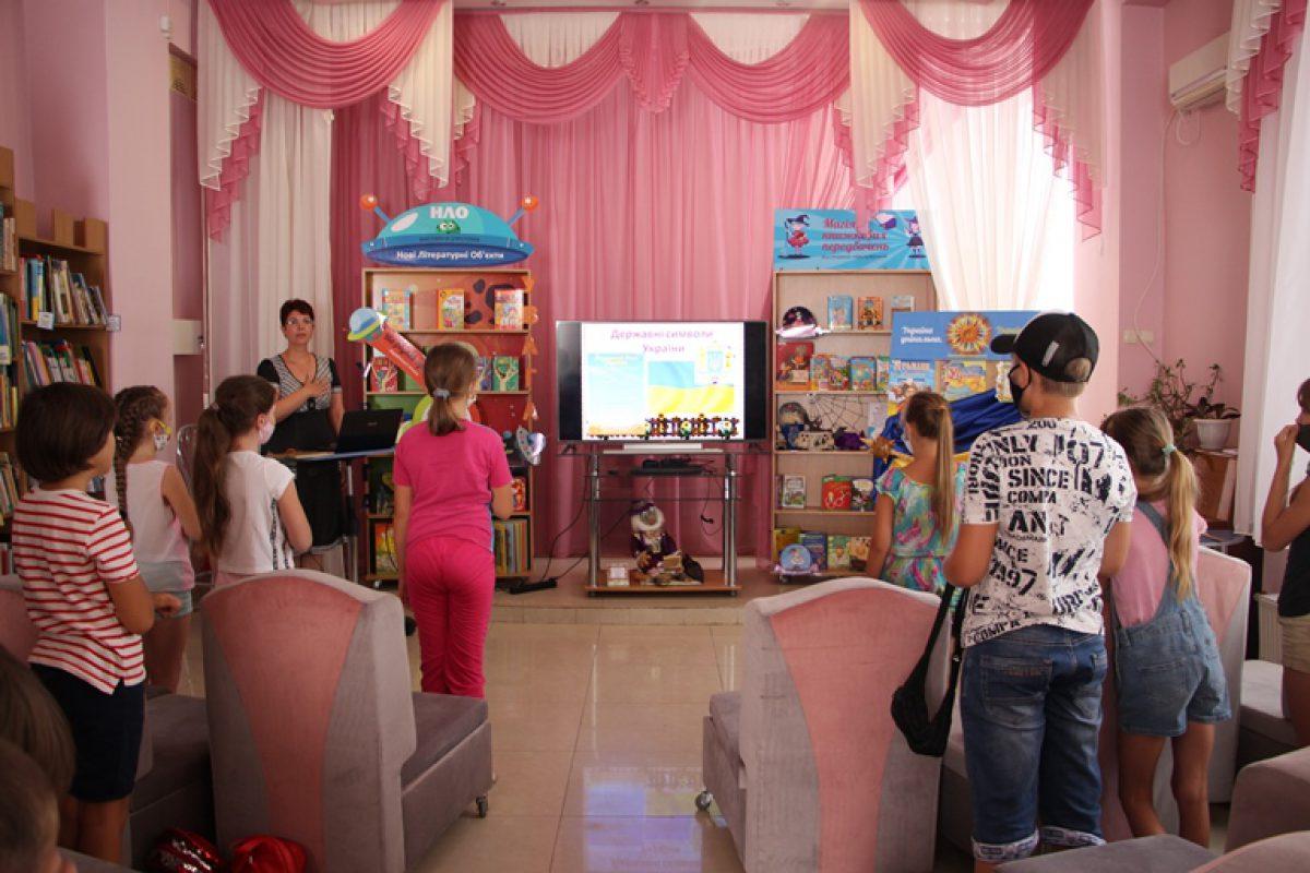 Читачі бібліотеки імені Дніпрової Чайки – до Дня Незалежності України