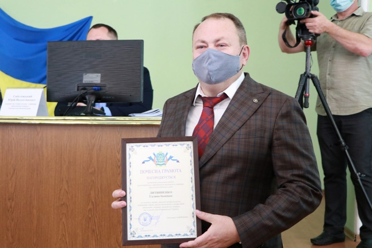 Олександр Самойленко вручив відзнаки обласної ради